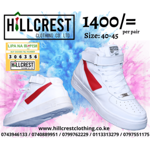 White trainers (unisex)